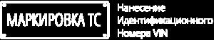 логотип белый